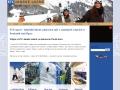 ETC SPORT s.r.o. - Lyžařská a snowboardová škola