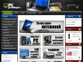 PC-prodejce.cz - obchod s počítači